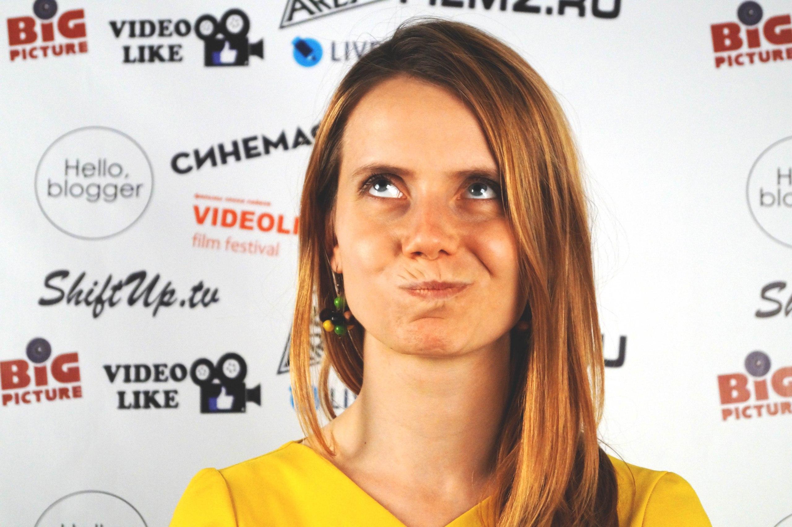 Анна Борецкая